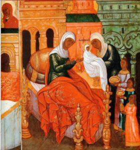 4.Рождение благоверной княжны Феодулии
