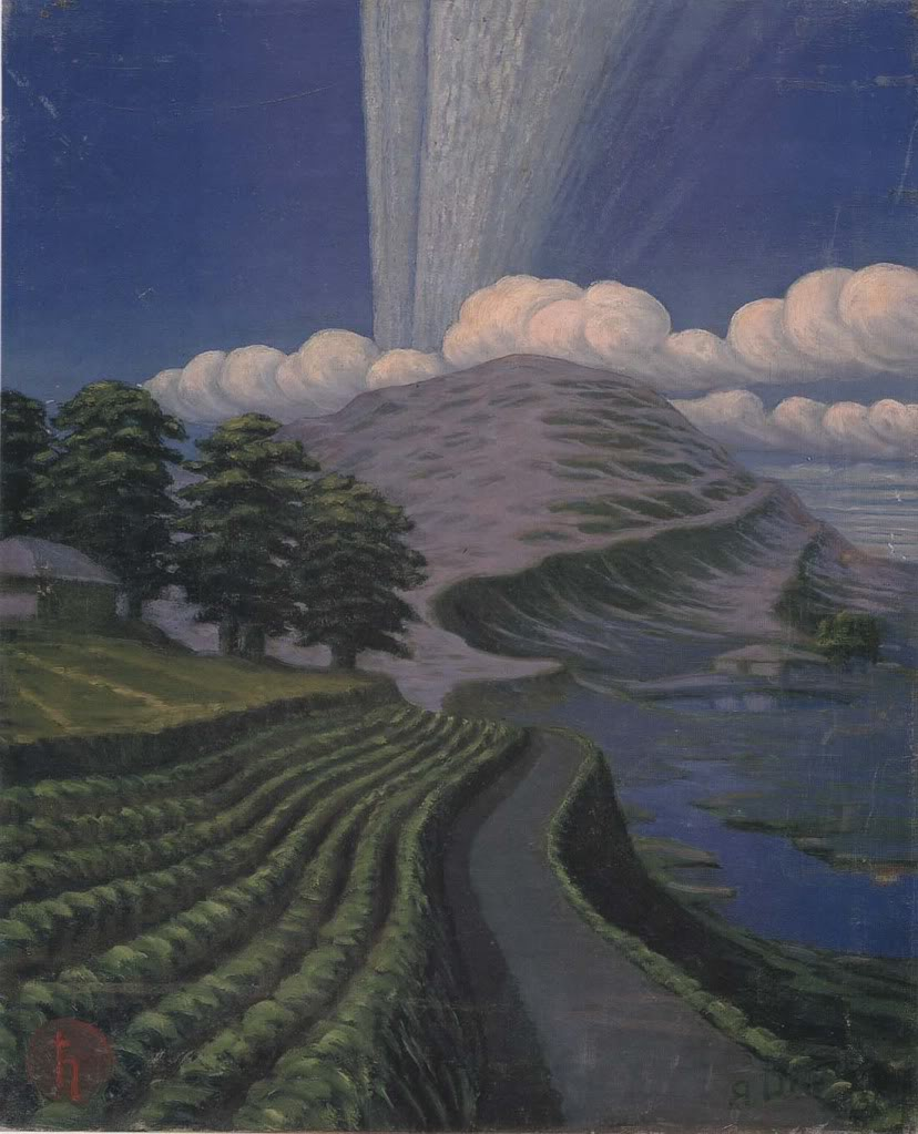 """Saturland"" (1931). ""Сатурнианский"" пейзаж."
