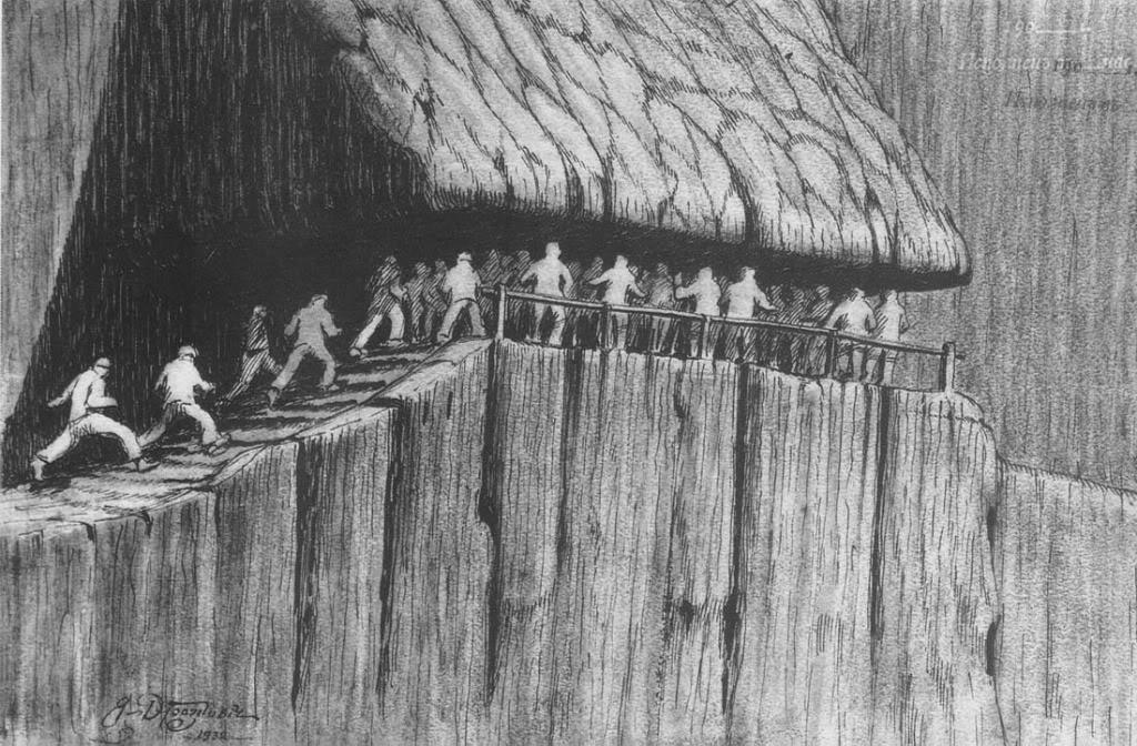 Цирк Платона. Веранда Спасения (1932)
