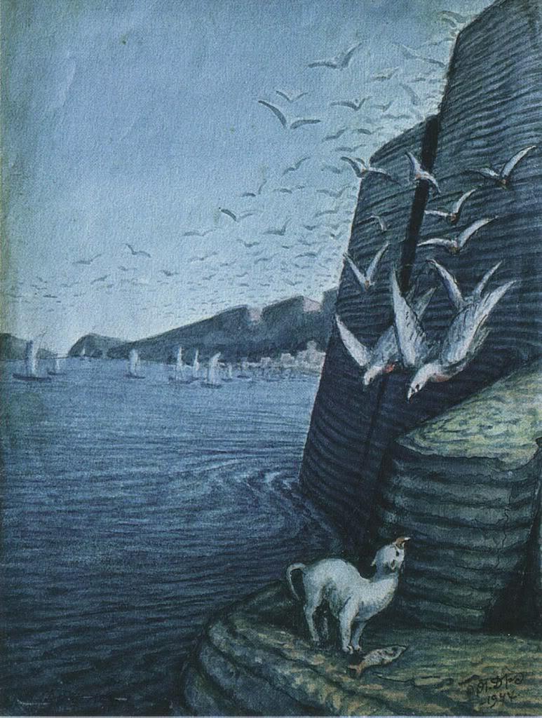 В прибрежных скалах. Венерианский пейзаж (1947)