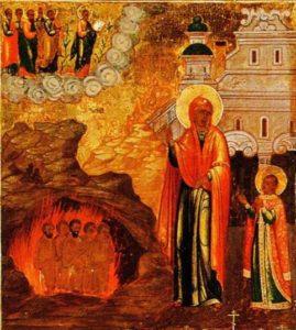 7 Явление Феодулии Богородицы, указавшей ей на востоке рай, а на западе — «кипящее огнем озеро» с грешниками.