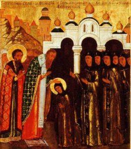 10 Пострижение Феодулии в монахини с именем Евфросиния.