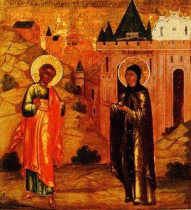 11 Явление преподобной Евфросинии Христа в образе прекрасного юноши, наставляющего ее «в бодрости и крепости».