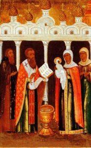 5 Крещение.