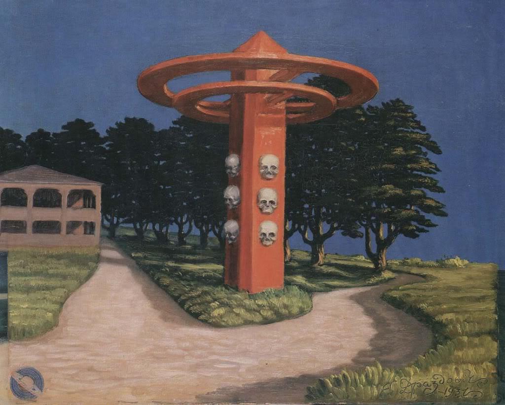 """Над бездной"" (1931)."
