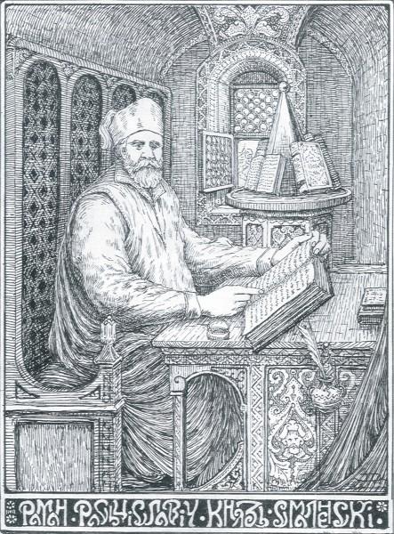 Роман Ростиславович, князь смоленский