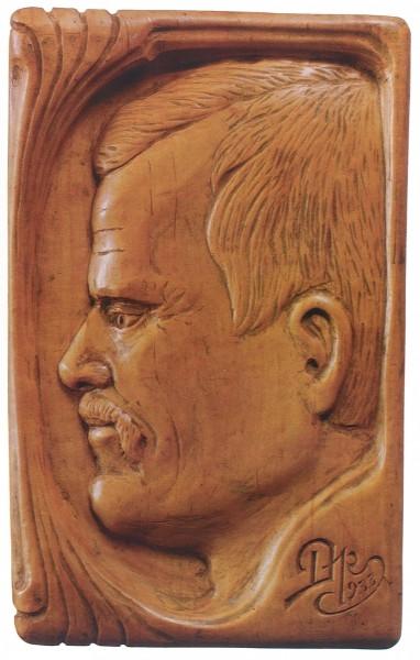 Портрет Стефана Дроздовича