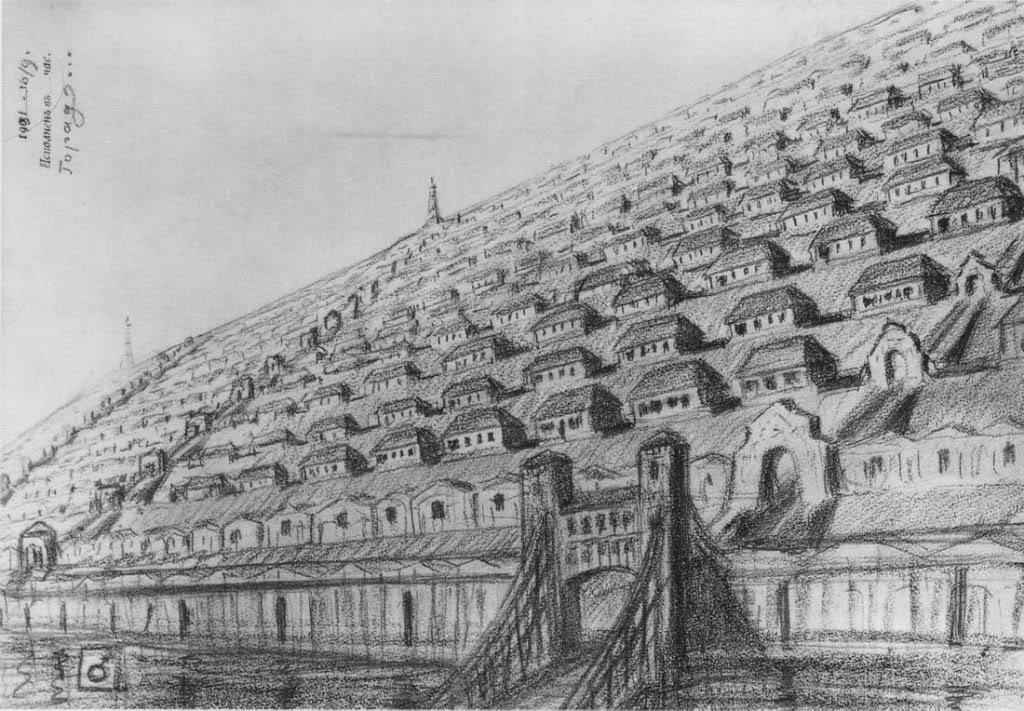 Город на Марсе (1932)