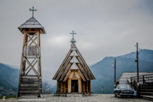 Храм святого Саввы Сербского в Дрвенграде, где режиссер принял Крещение