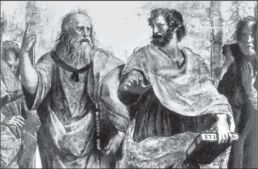 Рафаэль. Фрагмент фрески «Афинская школа»