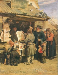 Виктор Васнецов. Книжная лавочка. 1876